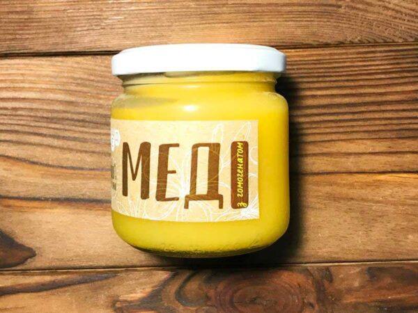 трутневый гомогенат с медом